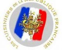 1er Trophée Marcel Le Servot